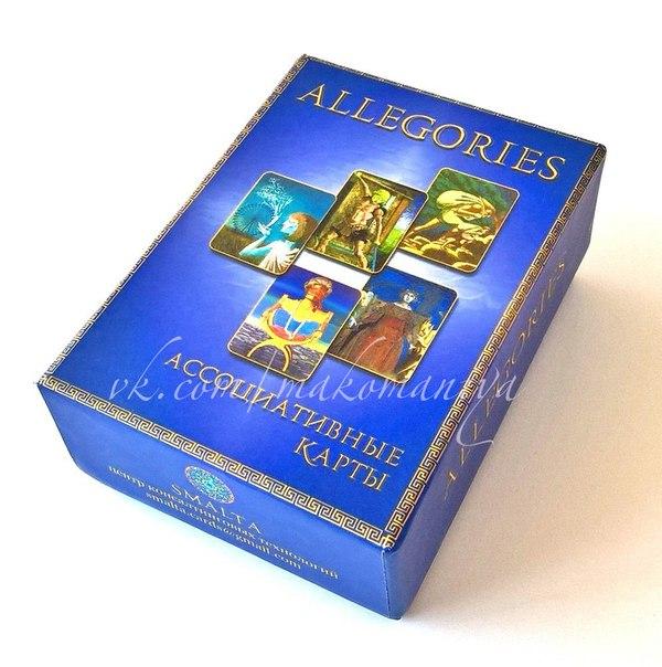 метафорические ассоциативные карты, метафорические карты купить, метафорические карты скачать, метафорические карты бесплатно, метафорические карты онлайн, работа метафорическими ассоциативными картами, метафорические карты скачать