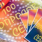 100 вопросов о себе,МАК,купить карты МАК