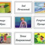 метафорические карты купить онлайн,МАК,интернет-магазин МАК