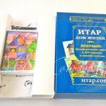 метафорические карты,МАК,купить МАК в интернет-магазине