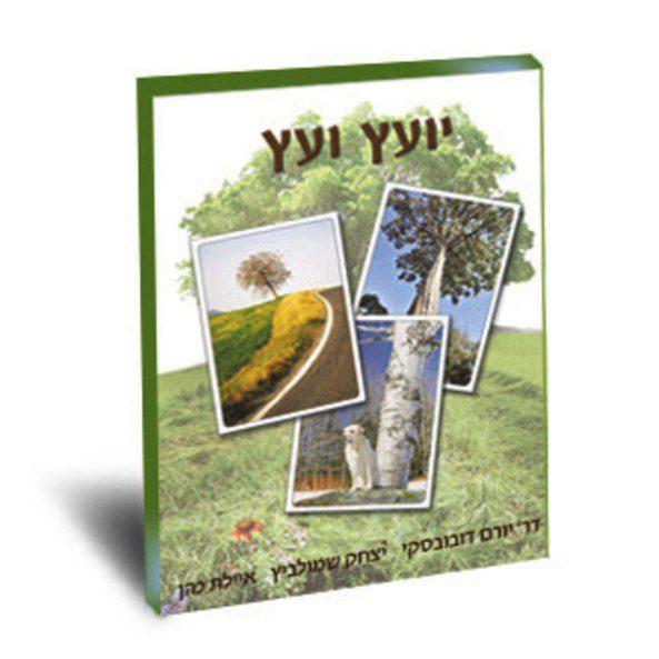 Советник и дерево ( The Consultant and the Tree) Метафорические карты купить