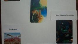 Техника работы с метафорическими картами » По волнам жизни» Ангеловской Инны