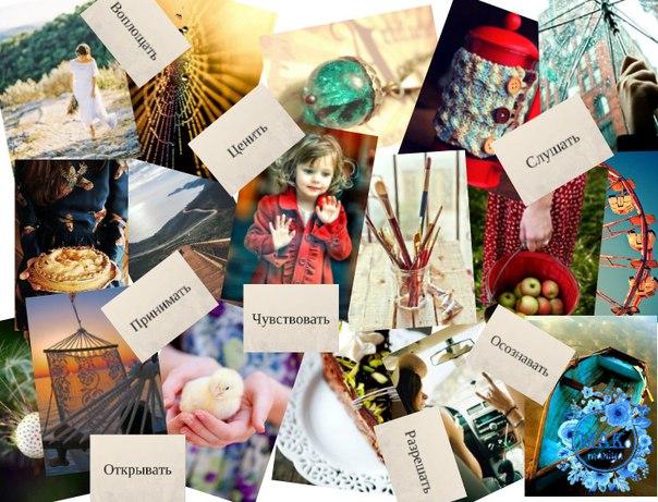 Мир вдохновения, Макомания, метафорические карты, интернет-магазин МАК, купить МАК