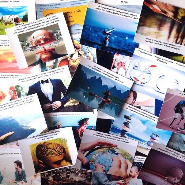 Избранные советы,МАК,купить карты МАК онлайн