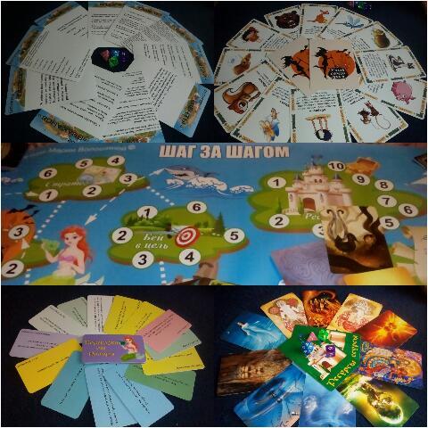 Шаг за шагом. Психологическая игра,метафорические ассоциативные карты,купить МАК онлайн быстро