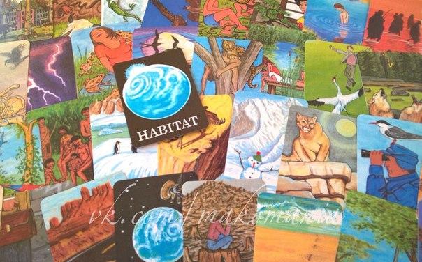Хабитат,карты МАК купить онлайн,метафорические карты