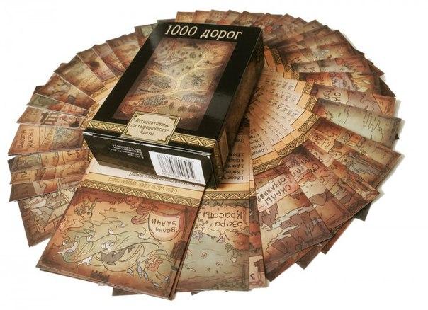 1000 дорог,метафорические ассоциативные карты купить в интернет-магазине,заказать МАК