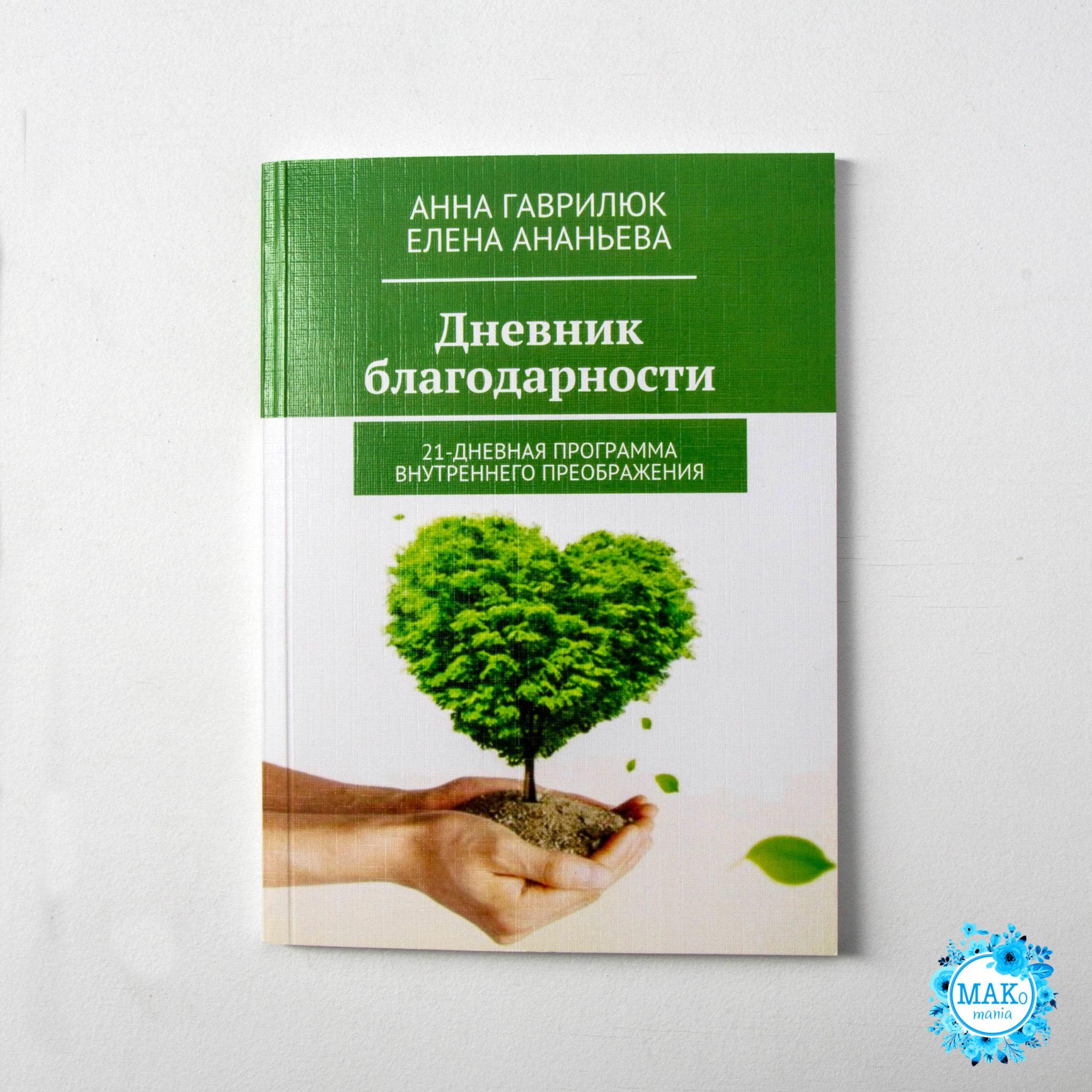 книги МАК,купить литературу по МАК
