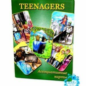 TEENAGERS / ТИНЕЙДЖЕРЫ, Макомания, метафорические карты, купить МАК, интернет-магазин МАК