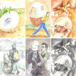 яйцо жизни купить МАК онлайн,интернет-магазин МАК