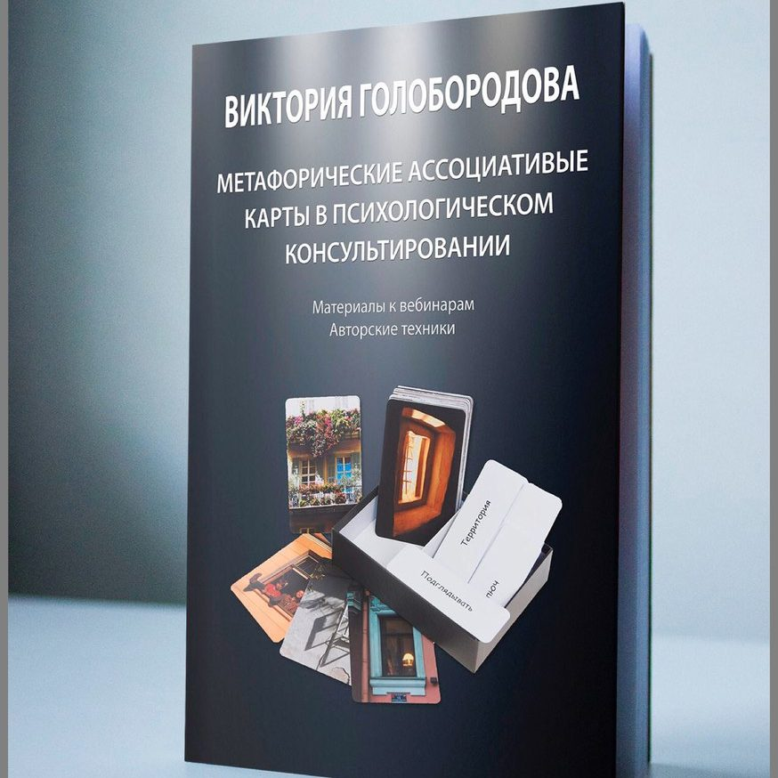 литература по МАК,купить литературное пособие по МАК онлайн