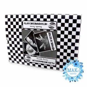 Черное и белое, Макомания, метафорические карты, интернет-магазин мак, купить мак