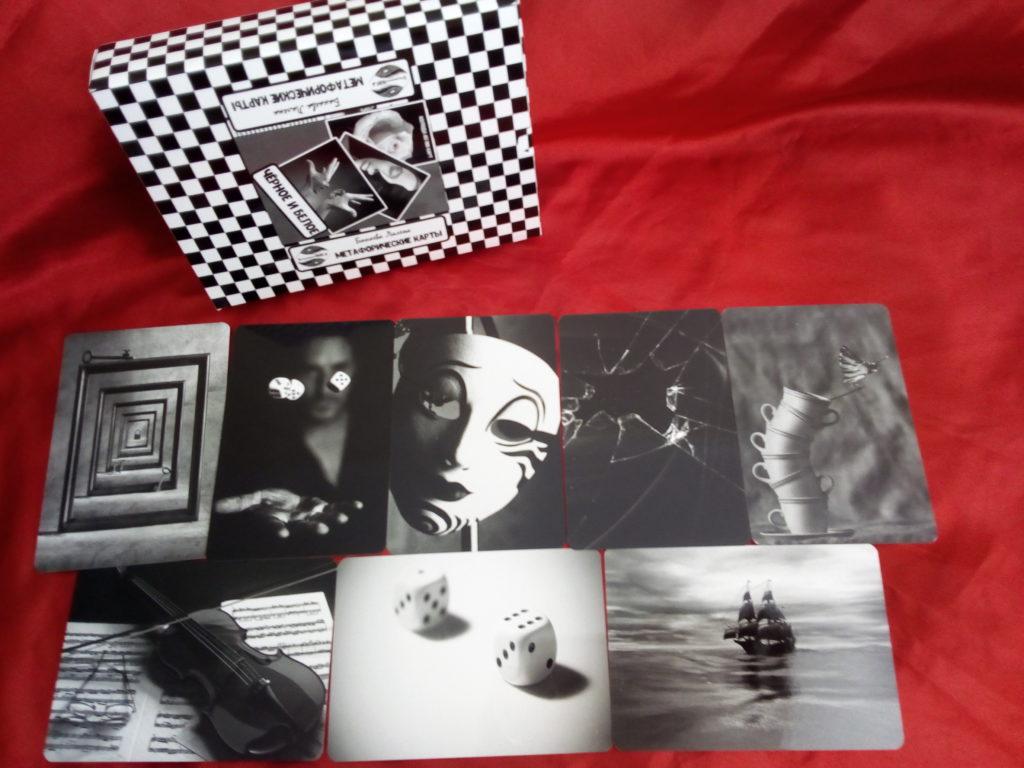 Черное и белое, макомания, метафорические карты, интернет-магазин мак