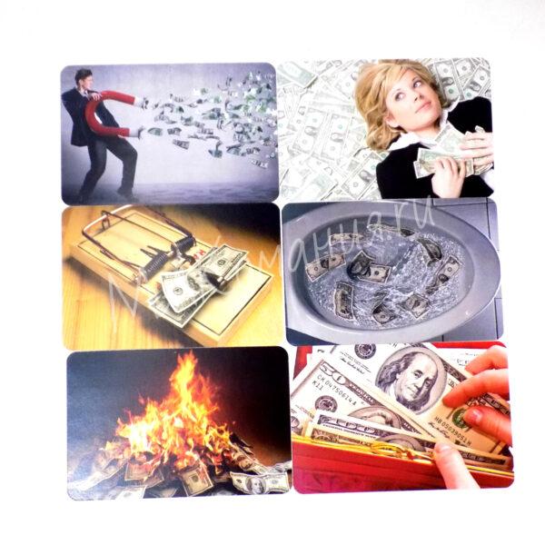 Деньги.Метафорические карты