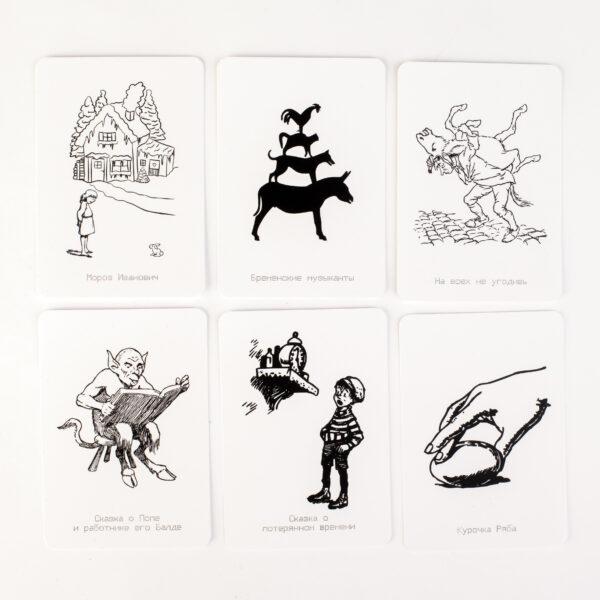 Макомания мак Сказочные сюжеты, метафорические карты, интернет-магазин мак, купить мак