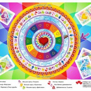 Макомания игра Благодарность, психологическая игра, интернет-магазин мак