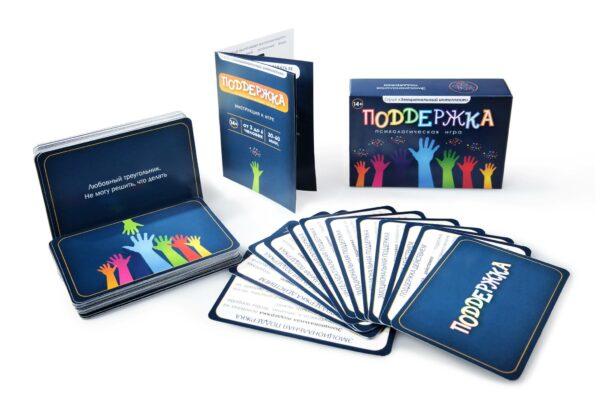 Поддержка, Макомания, психологическая игра, метафорические карты, купить мак