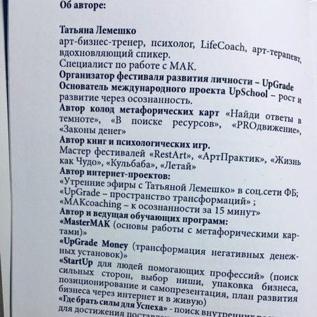 Макомания книга 50 техник с МАК, купить мак