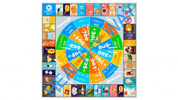Макомания игра HEALTHY WAY, трансформационная игра, интернет-магазин мак, купить мак