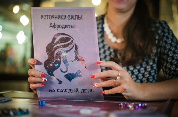 Макомания игра Источники женской силы, интернет-магазин мак, купить мак