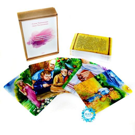 Макомания Семейные истории, метафорические карты, интернет-магазин мак, купить мак