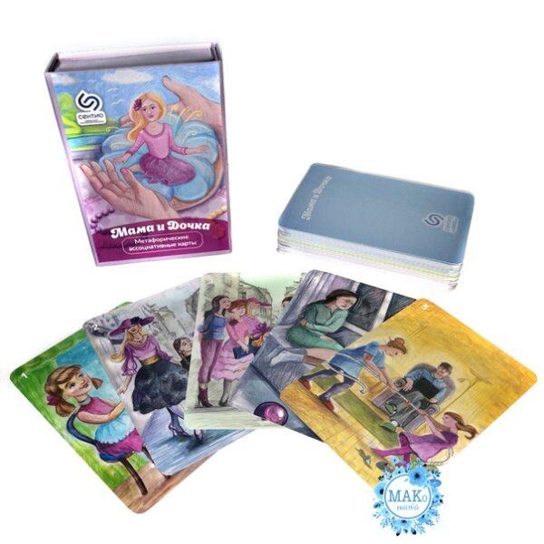 Макомания, Онлайн курс Мама и дочка, метафорические карты, интернет-магазин мак, купить мак