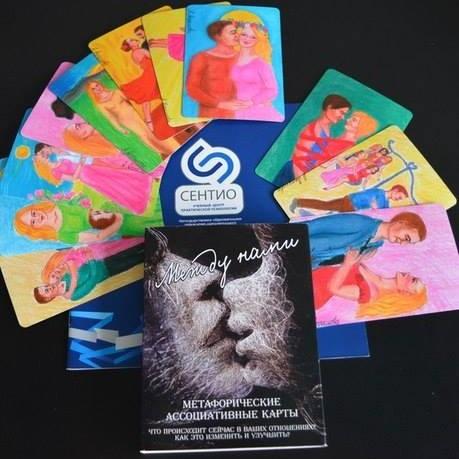 Макомания, Лайф терапия отношений в паре, онлайн курс, метафорические карты, интернет-магазин мак, купить мак