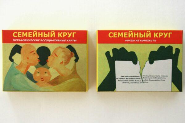 Макомания Хрущевка, психологическая игра, метафорические карты, мак, купить мак