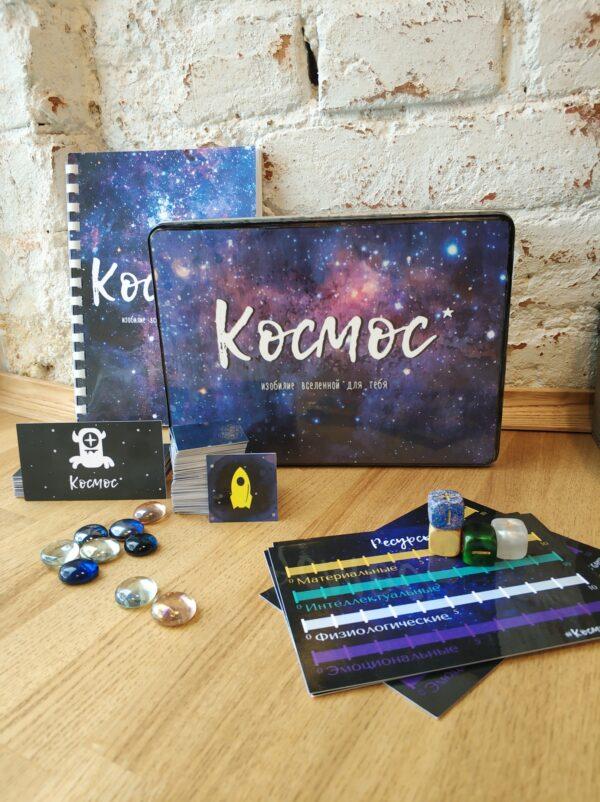 Макомания, Космос, трансформационная игра, метафорические карты, интернет-магазин мак, купить мак
