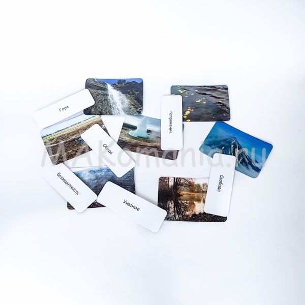 О природе и погоде, Макомания, мандала, метафорические карты, интернет-магазин МАК, купить МАК