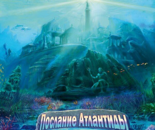 Послание Аталантиды, Макомания, метафорические карты, психологическа игра, купить МАК, интернет-магазин МАК