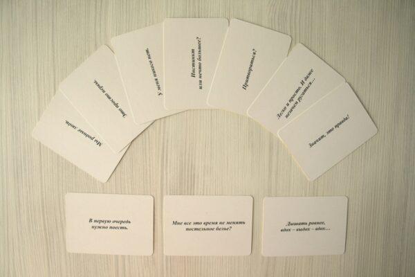Семейный круг, Макомания, метафорические карты, интернет-магазин МАК, купить МАК