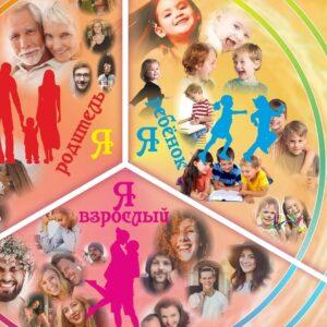 Обыкновенное чудо, Макомания, психологическая игра, метафорические карты, купить МАК