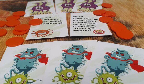 Вирус, Макомания, психологическая игра, метафорические карты, интернет-магазин мак, купить мак