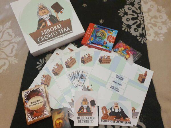 Адвокат, Макомания, психологическая игра, метафорические карты, интернет-магазин мак, купить мак