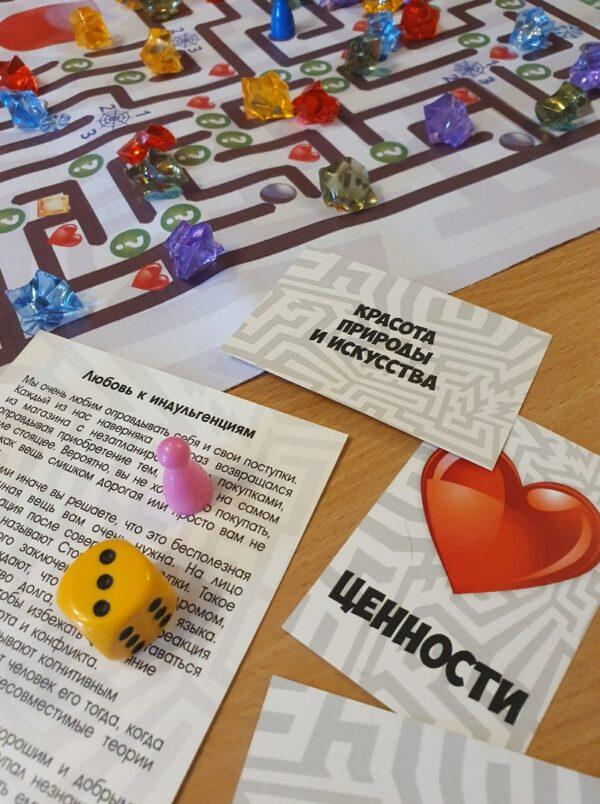 Повороты судьбы, Макомания, психологическая игра, метафорические карты, интернет-магазин мак, купить мак