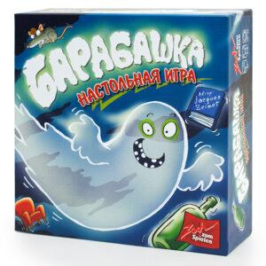 Барабашка, Макомания, настольная игра, развивающая игра, игра для компании, игра для детей