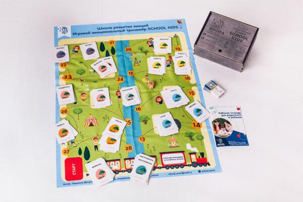 Игровой тренажер SCHOOL KIDS, Макомания, психологическая игра, метафорические карты, МАК