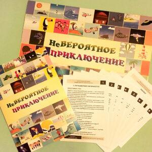 Невероятное_приключение, Макомания, проективная методика, метафорические карты, трансформационная игра