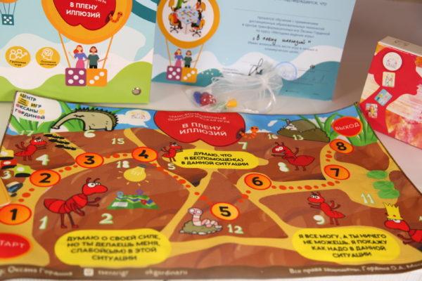 В плену иллюзий, Макомания, трансформационная игра, т-игра, психологическая игра, метафорические карты, купить МАК