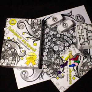 Лабиринт желаний, Макомания, психологическая игра, метафорические карты, интернет-магазин МАК, купить МАК