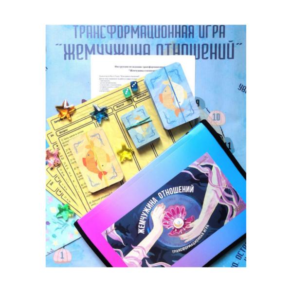 Жемчужина отношений, Макомания, психологическая игра, метафорические карты, интернет-магазин МАК, купить МАК